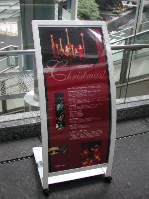 2004-12-12-2.jpg