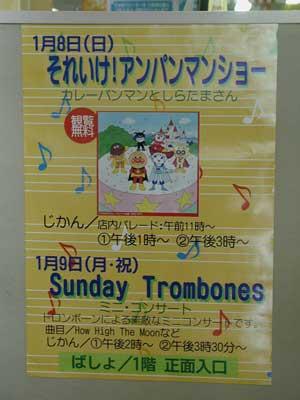 2006-01-09-2.jpg